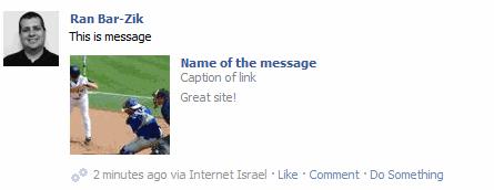 הודעה מוצלחת בפייסבוק