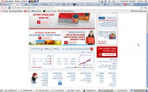 תמונת אתר פישינג של בנק הפועלים