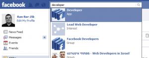 שלב 9 - כניסה לאפליקצית המפתחים של פייסבוק