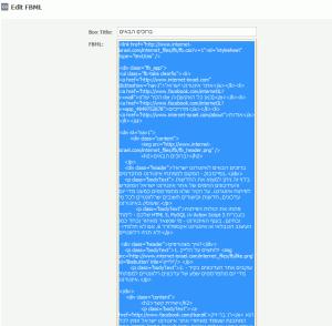 שלב 3 - העתקת תוכן הלשונית