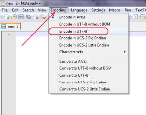 שלב 2 - שינוי encoding