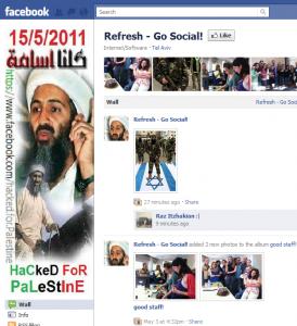 דף הפייסבוק של חברת ריפרש שנפרץ גם הוא