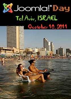 כנס ג'ומלה ישראל