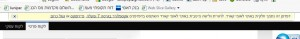 הנך משתמש בדפדפן לא מוכר. אנא עבור לאינטרנט אקספלורר 7 ומעלה או כרום/פיירפוקס. אבל הגולש השתמש באקספלורר 11.